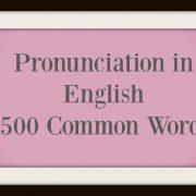 500 Common Words